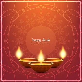 Szczęśliwego Diwali uroczystości kartkę z życzeniami