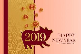 Szczęśliwy chiński nowego roku 2019 tło z świniowatą sylwetką