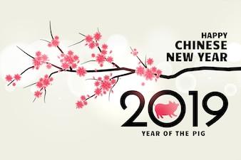 Szczęśliwy chiński nowy rok 2019 z drzewem i kwiatem