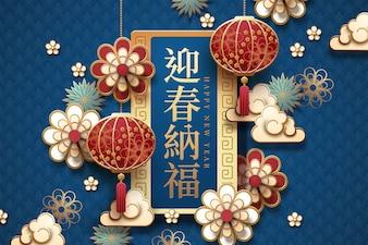 Szczęśliwy chiński nowy rok wektor wzór