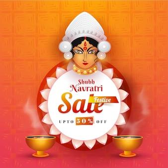 Szczęśliwy Durga Ashtami Tło.