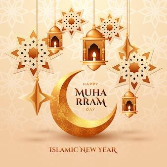 Szczegółowa ilustracja islamskiego nowego roku