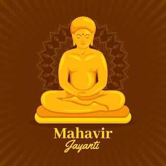Szczegółowa ilustracja mahavir jayanti
