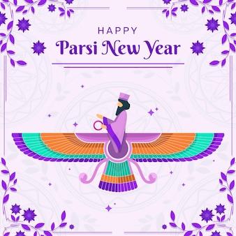 Szczegółowa ilustracja parsi nowy rok