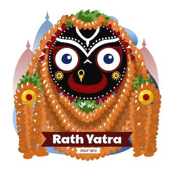Szczegółowa ilustracja rath yatra