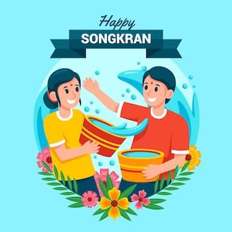 Szczegółowa ilustracja uroczystości songkran