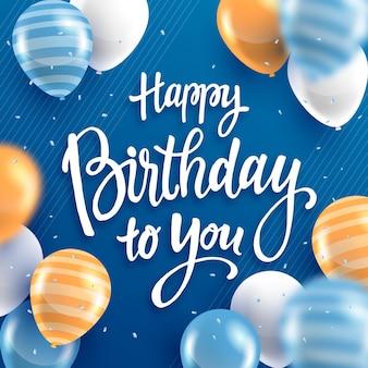 Szczegółowe napisy urodzinowe z balonami