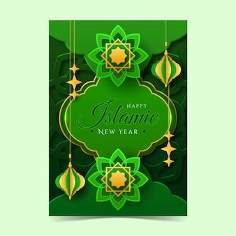 Szczegółowy plakat pionowy islamskiego nowego roku
