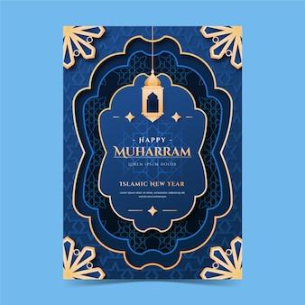 Szczegółowy szablon pionowego plakatu islamskiego nowego roku
