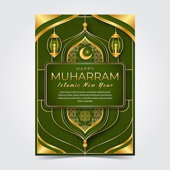 Szczegółowy szablon plakatu pionowego muharram