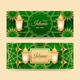 Szczegółowy zestaw banerów islamskiego nowego roku
