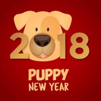 Szczeniak nowy rok 2018. rok psa. chiński szczęśliwego nowego roku projekt