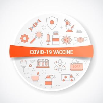 Szczepionka przeciwko koronawirusowi covid-19 z koncepcją ikony z ilustracją w kształcie okrągłym lub okrągłym
