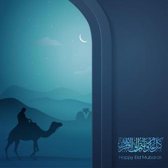 Szczęśliwa arabska kaligrafia eid mubarak z drzwiami meczetu i arabskim podróżnikiem