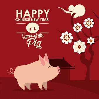 Szczęśliwa chińska nowy rok karta