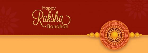 Szczęśliwa czcionka raksha bandhan z okrągłym kształtem pearl rakhi na brązowym tle czerwonym i żółtym.