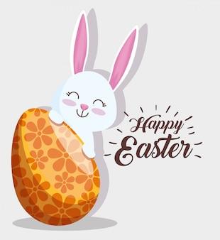 Szczęśliwa dekoracja królika i jajka wielkanocnego