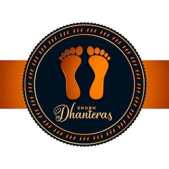 Szczęśliwa dhanteras ilustracja z bóg lakshmi odciskami stopy