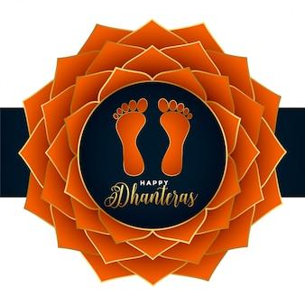 Szczęśliwa dhanteras władca lakshmi stopa drukuje piękną ilustrację