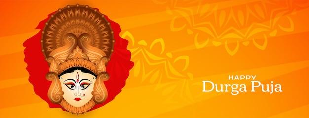 Szczęśliwa durga puja i festiwal navratri święto powitanie transparent wektor