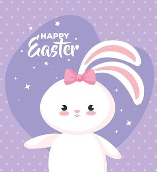 Szczęśliwa easter kartka z królika żeńskim wektorowym ilustracyjnym projektem