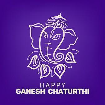 Szczęśliwa ganesh chaturthi ilustracja