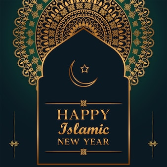 Szczęśliwa islamska nowy rok ilustracja
