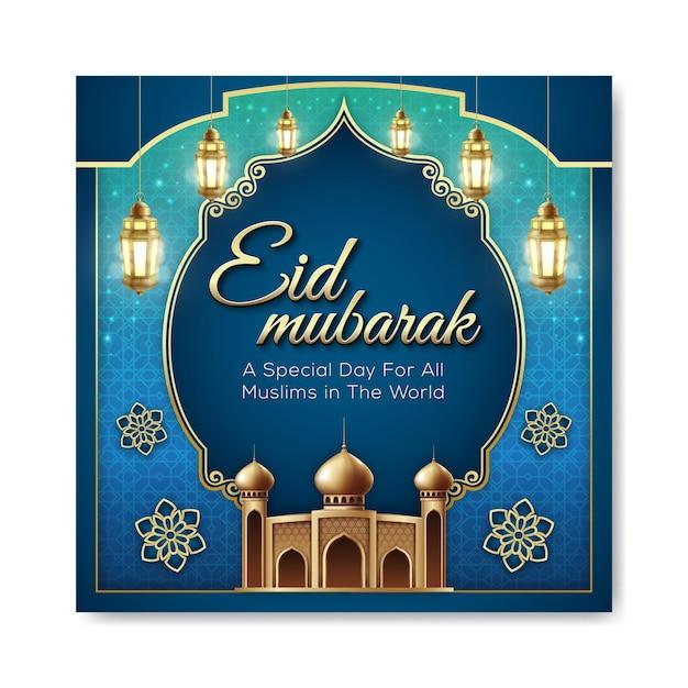 Szczęśliwa karta eid mubarak z lanters i meczetem