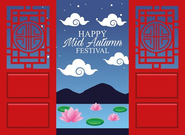 Szczęśliwa karta festiwalu w połowie jesieni z jeziorem i chmurami