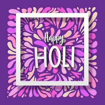 Szczęśliwa karta holi z geometryczną kropla wzoru ilustracją i kwadratową biel ramą. tradycyjny indyjski wiosna festiwal szablon karty z pozdrowieniami. styl cięcia papieru.