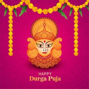 Szczęśliwa karta indyjskiego festiwalu durga pooja kolorowa