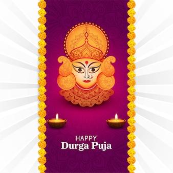 Szczęśliwa karta indyjskiego festiwalu durga pooja