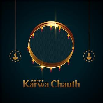 Szczęśliwa karta karwa chauth z sitem i diya