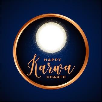 Szczęśliwa karta karwa chauth z sitem i księżycem