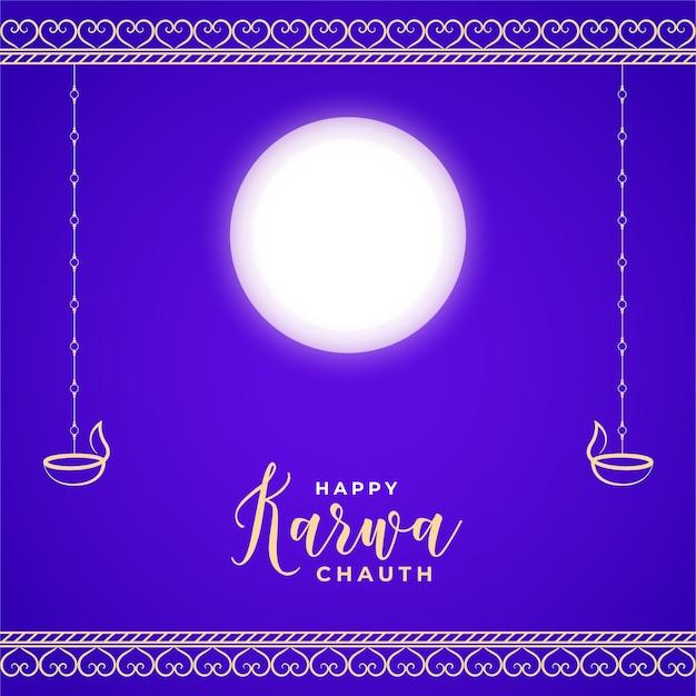 Szczęśliwa karta karwa chauth z tradycyjnym festiwalem księżyca i diya