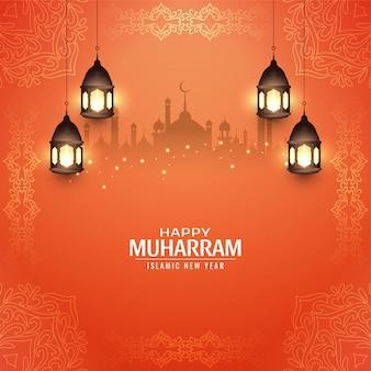 Szczęśliwa karta muharram piękna islamska