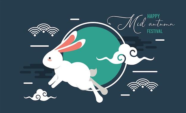 Szczęśliwa karta z napisem w połowie jesieni z królikiem.
