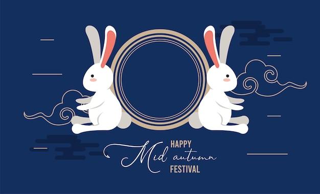 Szczęśliwa karta z napisem w połowie jesieni z ramą królików.