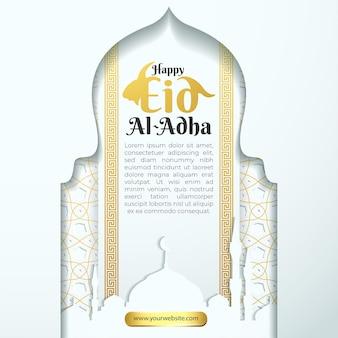 Szczęśliwa karta z pozdrowieniami eid adha dla szablonu mediów społecznościowych z białym gol islamskim tłem patern