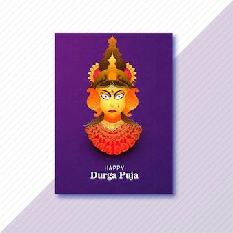 Szczęśliwa karta z pozdrowieniami festiwalu indyjskiego durga pooja