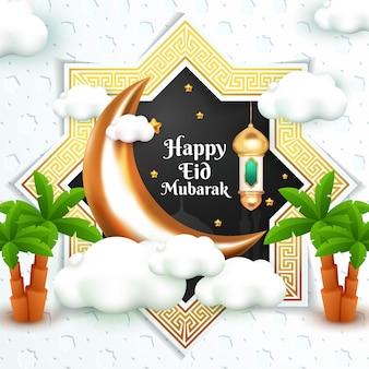 Szczęśliwa kartka z życzeniami eid mubarak z księżycem i islamskim stylem kreskówki latern