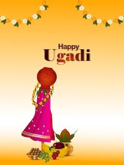 Szczęśliwa kartka z życzeniami na uroczystość ugadi z tradycyjnym garnkiem