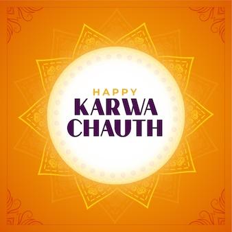 Szczęśliwa karwa chauth abstrakcyjna karta tradycyjnego indyjskiego festiwalu