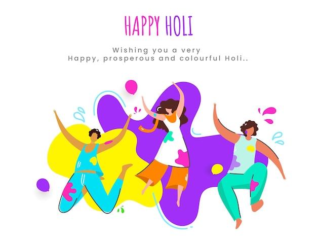 Szczęśliwa koncepcja holi z młodymi indyjskimi ludźmi bez twarzy, grający i świętujący festiwal kolorów