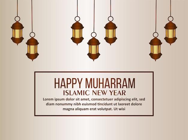 Szczęśliwa kreatywna złota latarnia muharrama