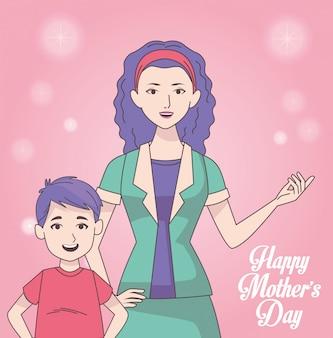 Szczęśliwa matka dzień karta z mamą i synem