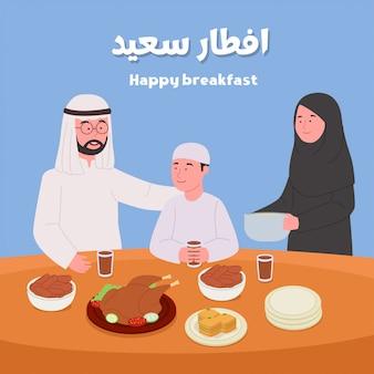 Szczęśliwa muzułmańska rodzina iftar kreskówka