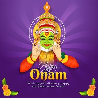 Szczęśliwa onam festiwalu wiadomości karta lub plakatowy projekt z ilustracją kathakali tancerz na purpurowym promienia tle.