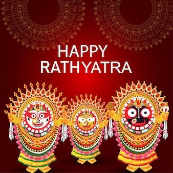Szczęśliwa realistyczna ilustracja rath yatra