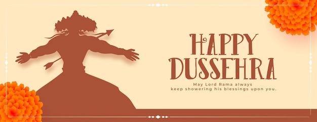 Szczęśliwa tradycyjna karta dasera z sylwetką raavan